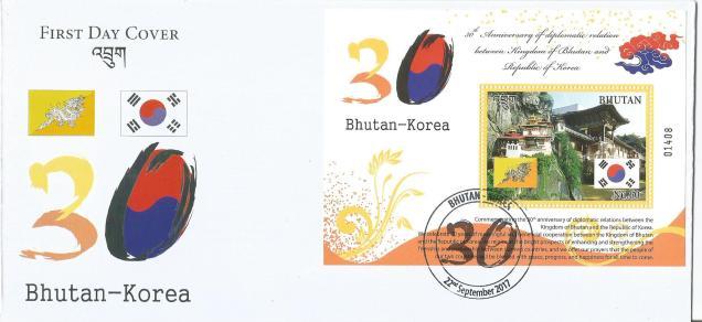BHUTAN KOREA FDC