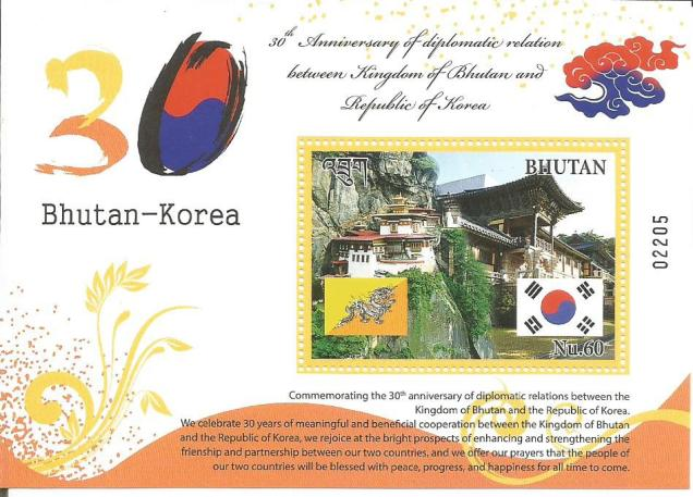 BHUTAN KOREA MS