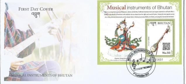 BHUTAN MUSIC FDC