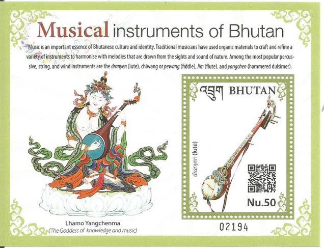BHUTAN MUSIC MS