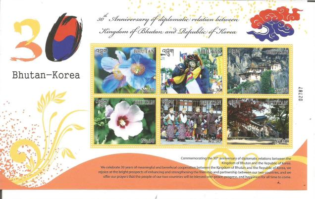 BHUTAN KOREA MINIATURE SHEET