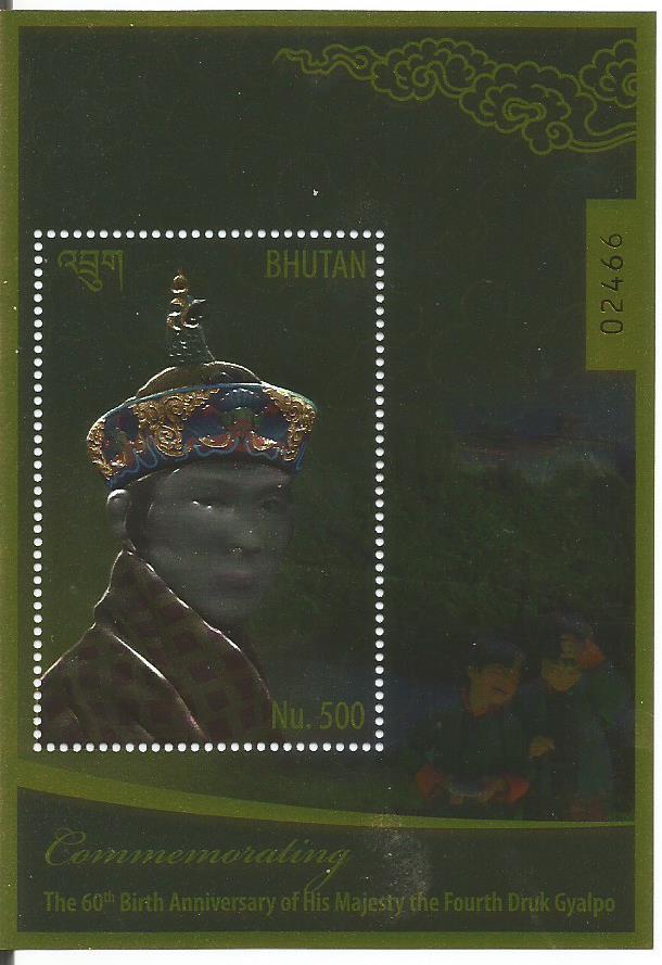 BHUTAN MS DRUK GYALPO