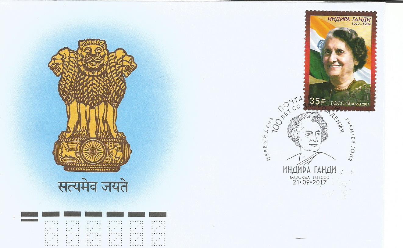 Bhutan Cover With Stamp Gandhi Theme Gandhi. Asia Bhutan