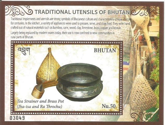 BHUTAN UTENSILS MS