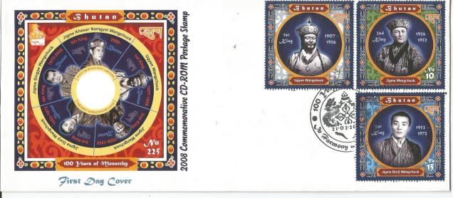 BHUTAN CD FDC1