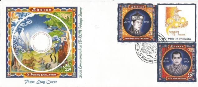 BHUTAN CD FDC2