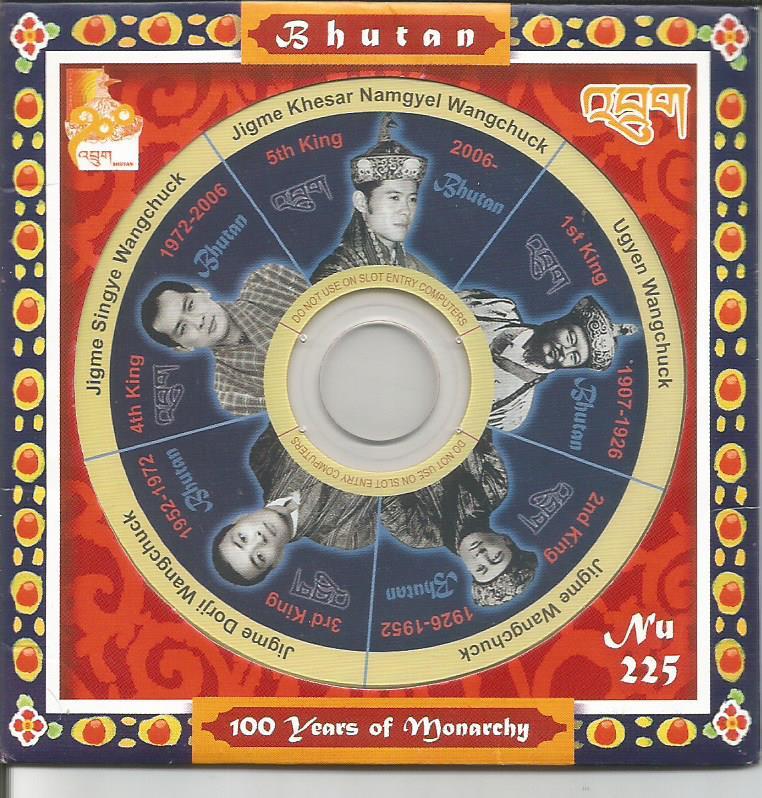 BHUTAN CD ROM 1