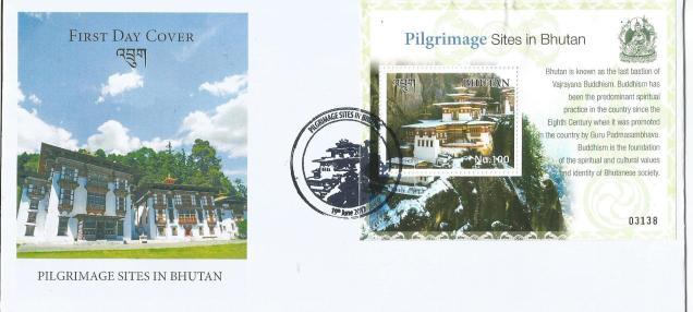 BHUTAN FDC PILGRIMAGE SITES