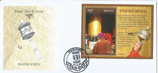 BHUTAN FDC PRAYER WHEEL
