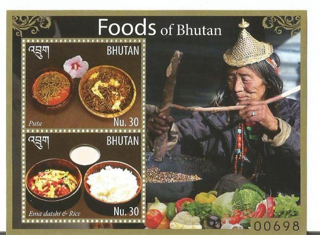 BHUTAN FOODS