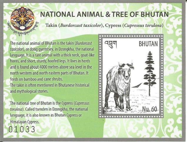 BHUTAN MS NATIONAL ANIMAL