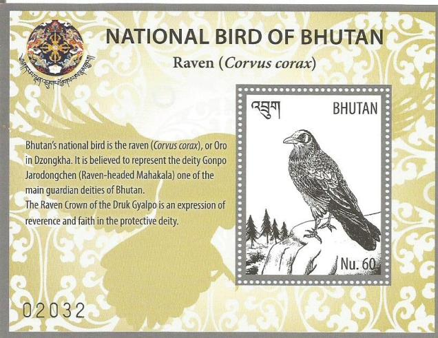BHUTAN MS NATIONAL BIRD