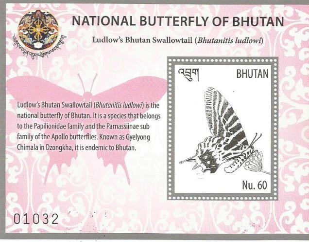 BHUTAN MS NATIONAL BUTTERFLY