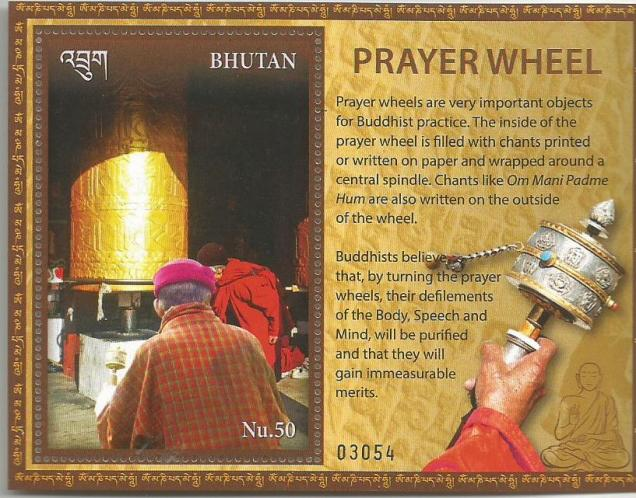 BHUTAN MS PRAYER WHEEL