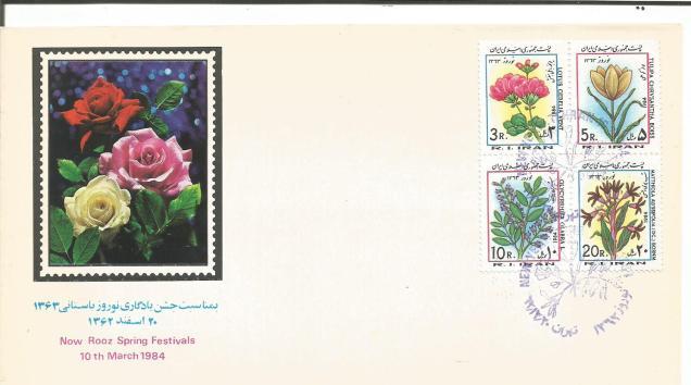 IRAN NOWRUZ 84
