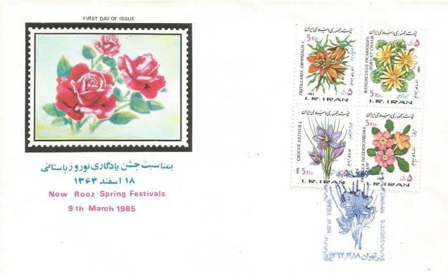 IRAN NOWRUZ 85