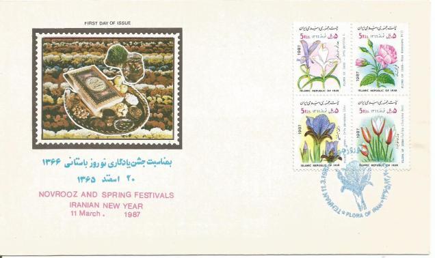 IRAN NOWRUZ 87