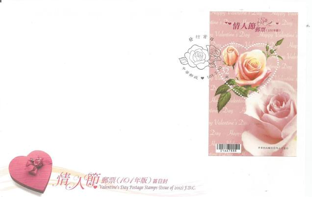 TAIWAN MS ROSE FDC