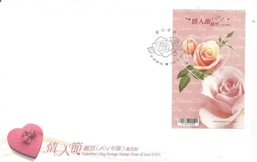 TAIWAN MS ROSE FDC