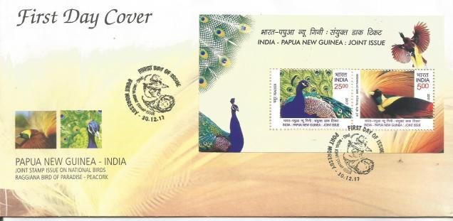 Miniature Sheet on First Day Cover – Papua New Guinea –India Joint