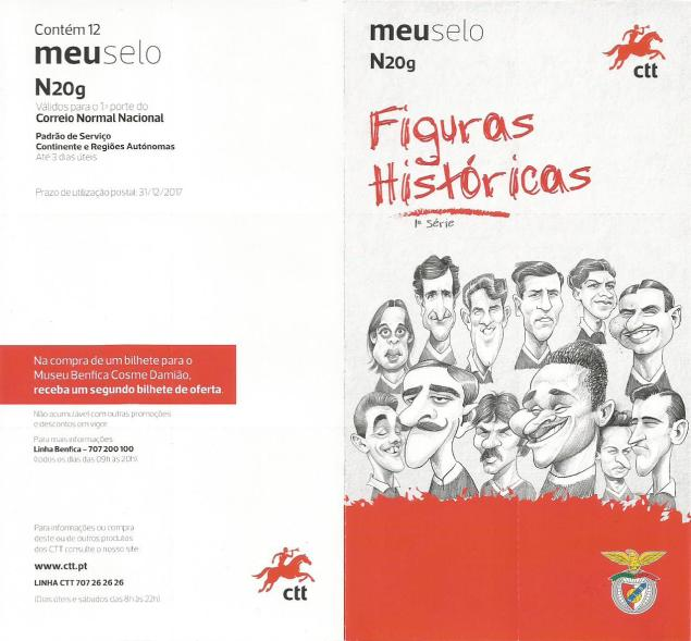Portugal  stamps on football players