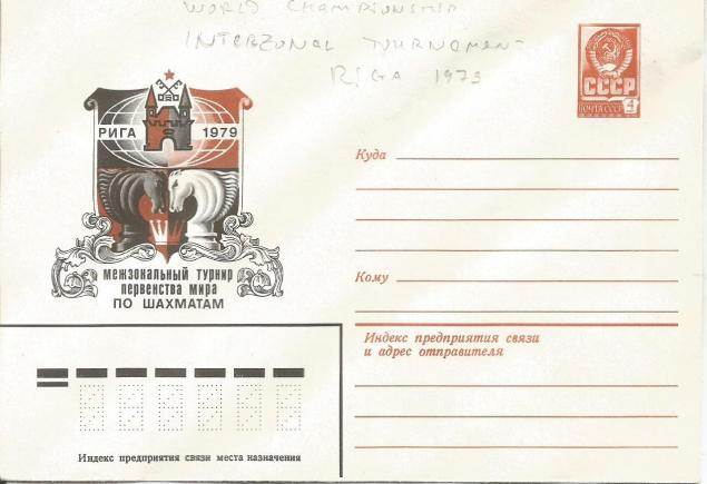 USSR CHESS 4