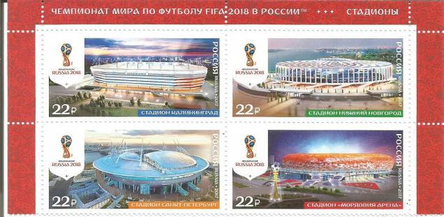 2018 FIFA World Cup Football