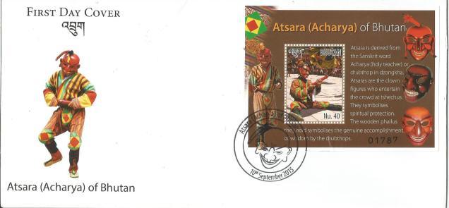 BHUTAN ATSARA FDC