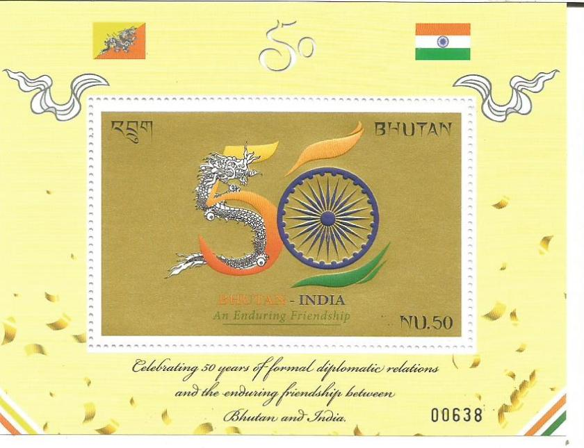 BHUTAN IND 50 YRS MS1V