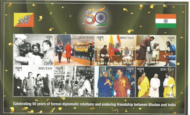 BHUTAN IND THEME 18
