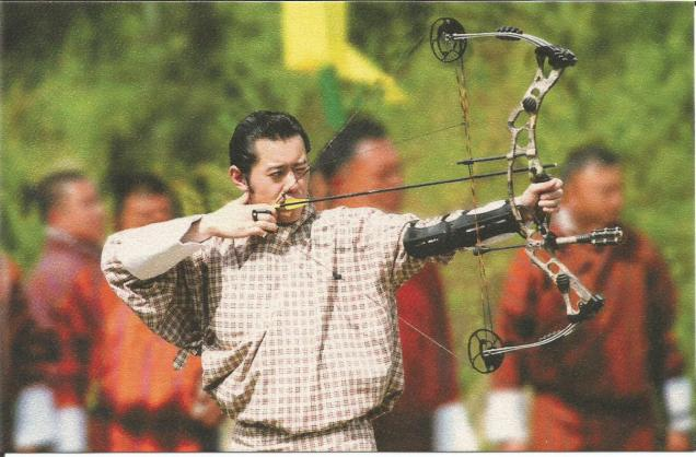 BHUTAN PC KING ARCHERY