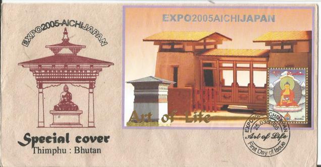 BHUTAN SPL CVR EXH