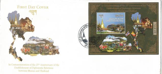 BHUTAN THAILAND FDC
