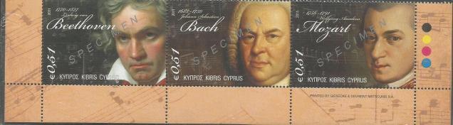 CYPRUS MUSIC SPECIMEN
