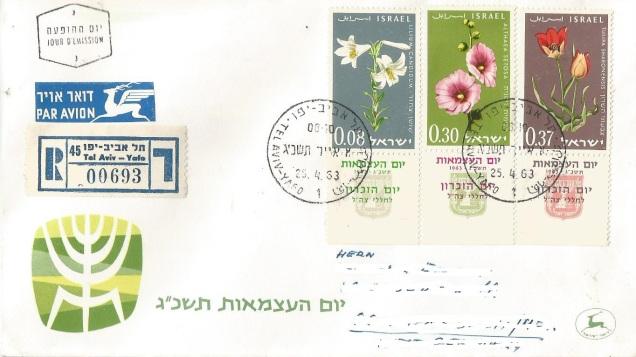 ISRAEL FDC FLOWERS
