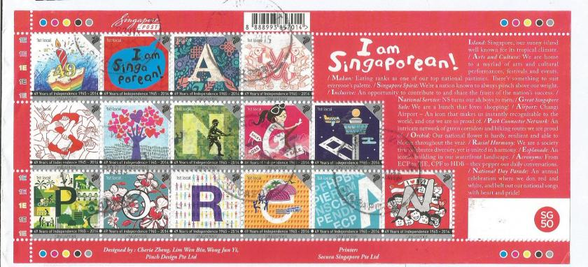 SINGAPORE MS IAM