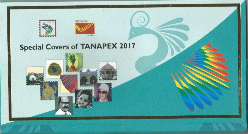 TANAPEX 17 FRONT