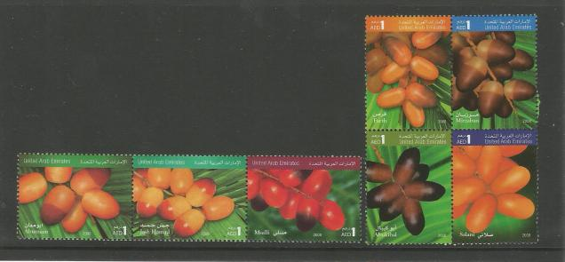 UAE DATES STAMPS