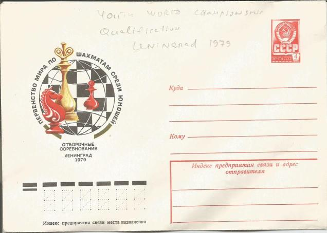 USSR CHESS79