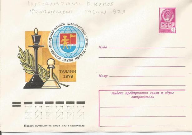 USSR CHESS 1979