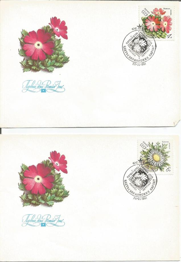 USSR FDC FLOWERS 2
