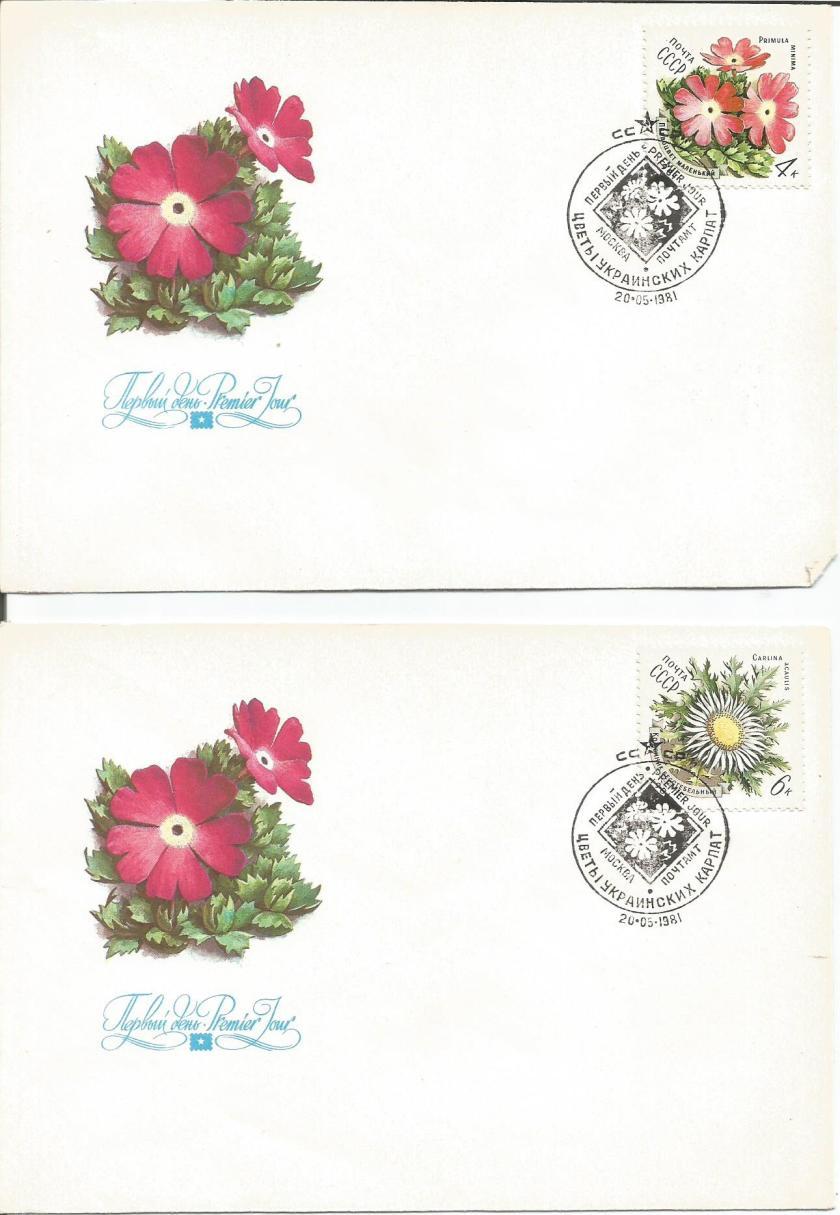USSR FDC FLOWERS 2