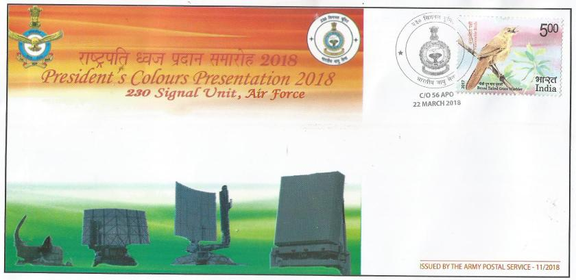 APS 18-11 230 SU IAF COLORS
