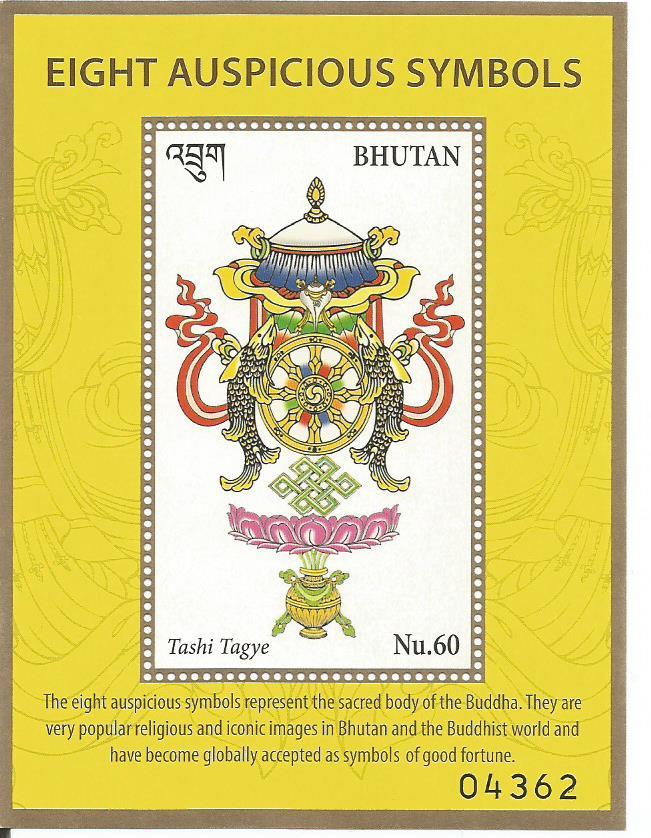 BUDDHA BHUTAN SYMBOLS