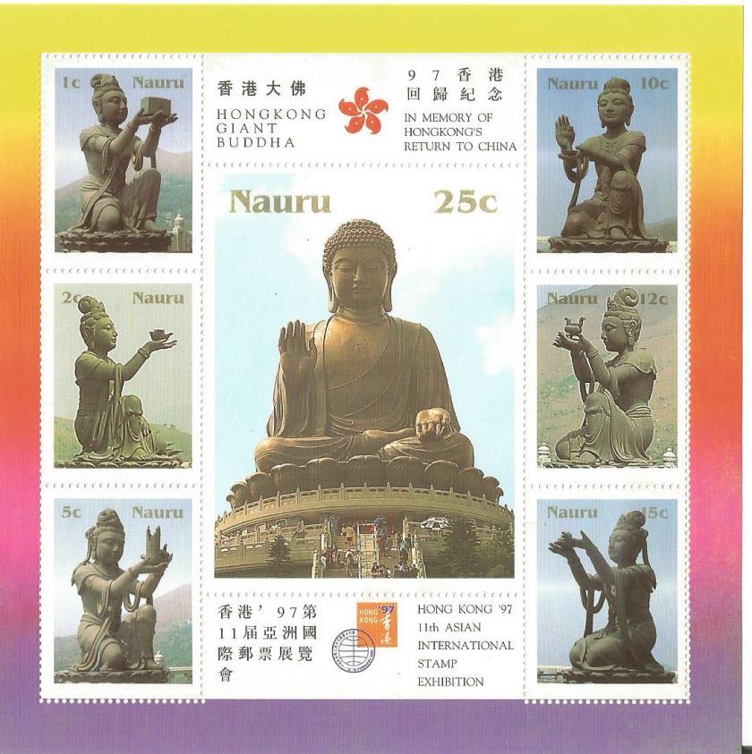 BUDDHA NAURU