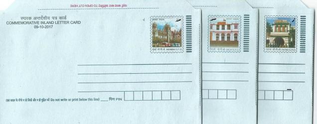 ILC PO BLDGS INDIA1