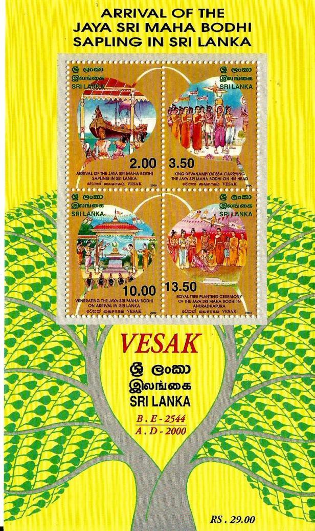 SL VESAK 2000