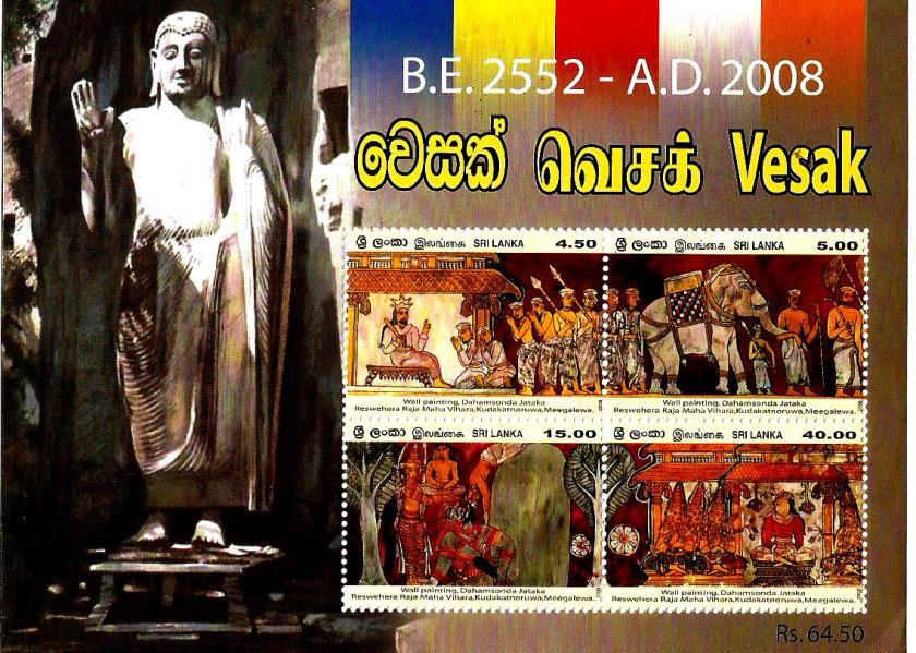 SL VESAK 2008