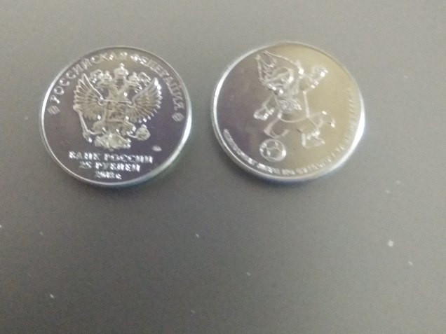 COINS 2018 FIFA WORLD CUP