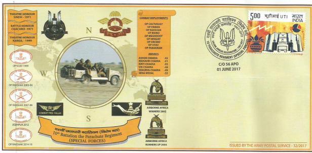 APS CVR KARGIL- THEATRE HONOR -10 PARA CDO